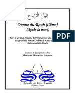 Venue Du Rouh