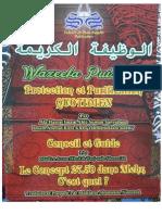 Al Wazeefah - Purification Quotidien