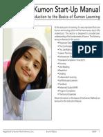 SUT Manual 2007