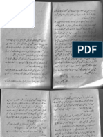 torson-agency ==-== mazhar kaleem -- imran series ==-==