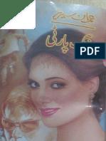 winning-party  ==-== mazhar kaleem -- imran series ==-==