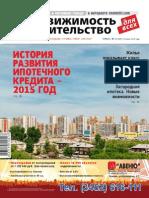 23-543_web