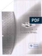 steel beam specification