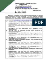 Advt No.2 2015