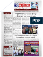 15 ISSUE 5-6-15