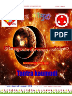 Tantra+Kaumudi 12th issue August2012