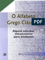 O Alfabeto Grego Clássico