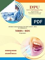 MBBS_BDS Brochure