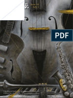 2015 TD Vancouver International Jazz Festival Guide