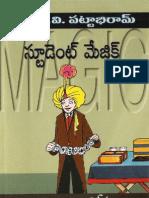 Student Magic by BV Pattabhiram.pdf