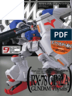 Model Graphix (262) 2006.09