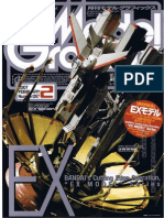 Model Graphix (267) 2007.02