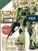 Model Graphix (271) 2007.06