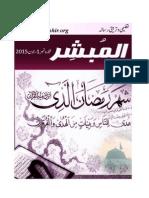 Al Mubashir Magazine (June)