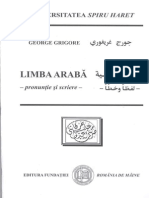 Curs de Limba Araba - pronuntie si scriere