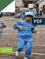 2015ascatalog.pdf