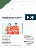 Here's How J Jayalalitha...- MarunadanMalayali