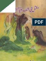Maqtal Abi Mukhnaf