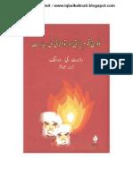 Baloch Qaum Parasti (Iqbalkalmati.blogspot.com)
