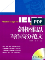 Model Essays for Ielts Writing