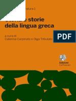 storia e storie della lingua greca