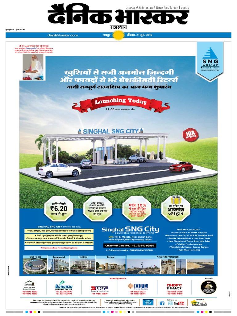 Danik-Bhaskar-Jaipur-06-21-2015 pdf