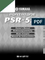 PSR 550
