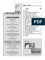 Jala Shakti