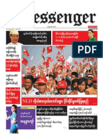 The Messenger Daily Newspaper 21,June,2015.pdf