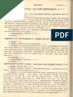 Durga Sapthashati - 7 Teeka-2
