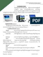 computer_book.pdf