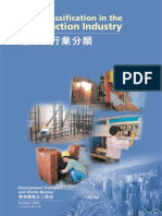 Trade_Class_Booklet.pdf