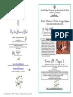 2015-12 Jul-6th AP-6th Matt - Tone _5_ Plagal 1- St Paisios of Athos