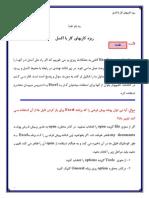 Kar Ba Excel