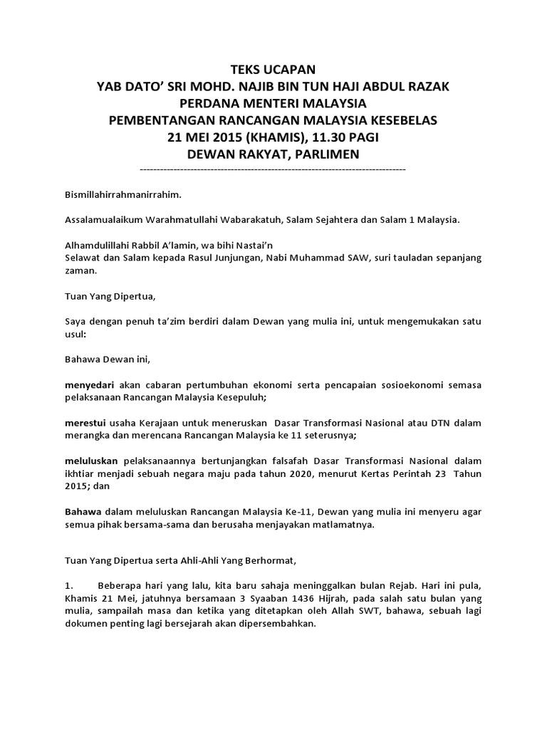 Teks Ucapan Rancangan Malaysia Ke 11
