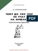 25338.pdf