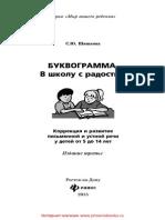 25425.pdf