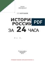 25480.pdf