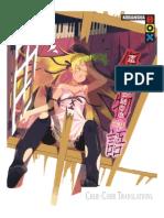 [Lanove & CCF] Kizumonogatari Capítulo 01