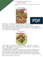 Indian Crunchy Snacks During Rainy Season