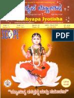 Kashyapa Jyotisha Jan-Feb 2010