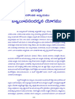 Gita Chapter telugu book
