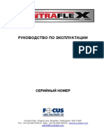 Focus Centraflex Russian