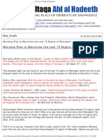 Multaqa Ahl Al-Hadeeth - Worship Plan to Maximise the Last 10 Nights of Ramadan!