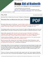 Multaqa Ahl Al-Hadeeth - Worship Plan to Maximise the Last 10 Nights of Ramadan!