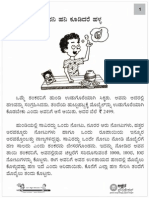 Akshara Ganitha Concept Cards Kannada