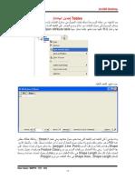 GIS Manual Part2 arcgis 9.x