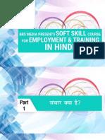Soft Skill Training in Hindi