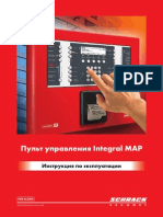 B5_MAP_RUS