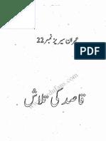 Imran Series No. 22 - Qaasid Ki Talash (Courier Search)